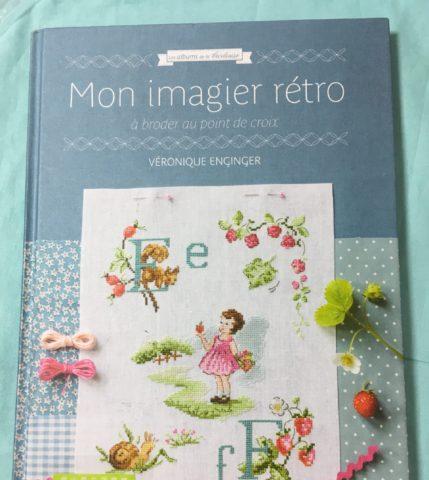 ヴェロニク・アンジャンジェさんの日本語版が7月発売予定
